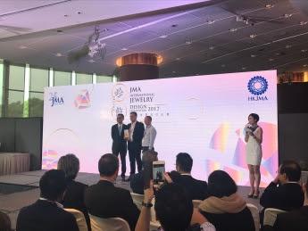 Un español gana la JMA International Jewelry Design Competition 2017